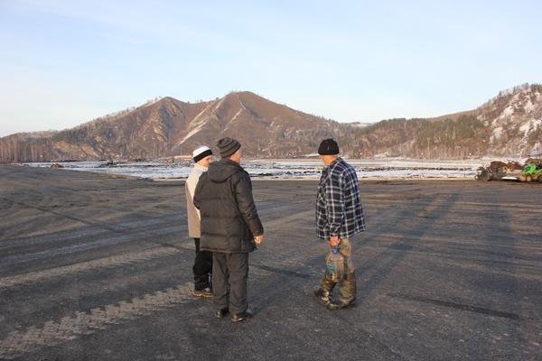 Алтайская долина