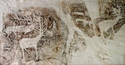 Марал - мировое дерево