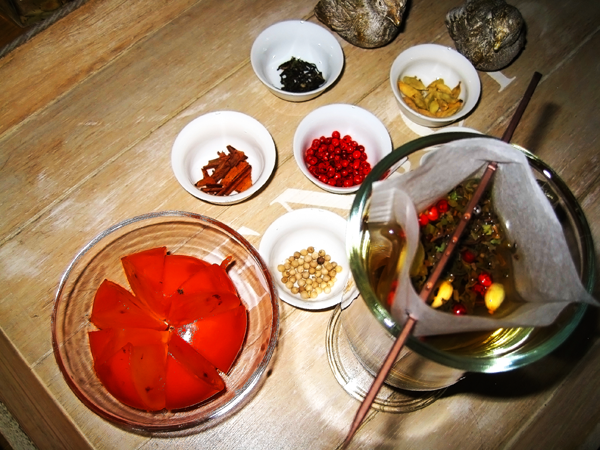 """Согревающий чай """"Сумерки"""" с хурмой"""